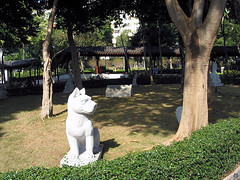 Dog - Garden of Chinese Zodiac