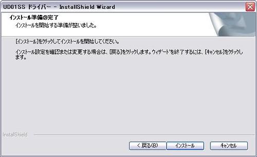 3331674373_0c6e1dab02.jpg