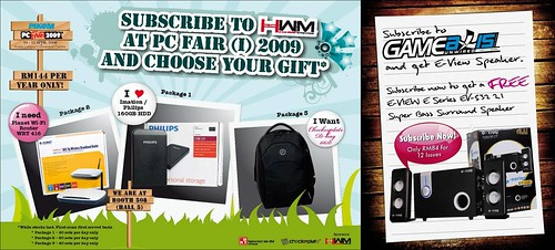 HWM GameAxis PC Fair Offers