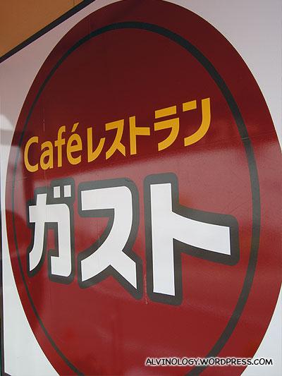 Nissin cafe