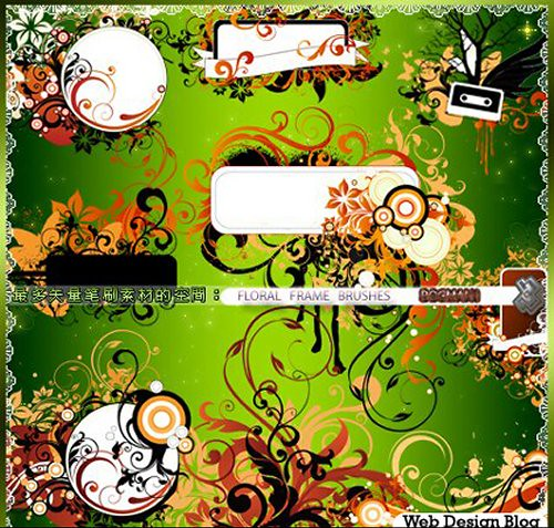 flora_frame_brushes