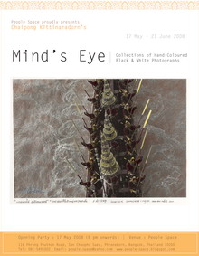 Mind's Eye: Collection of Hand-Coloured Black and White Photographs