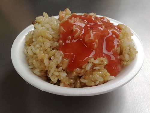 Oily Rice