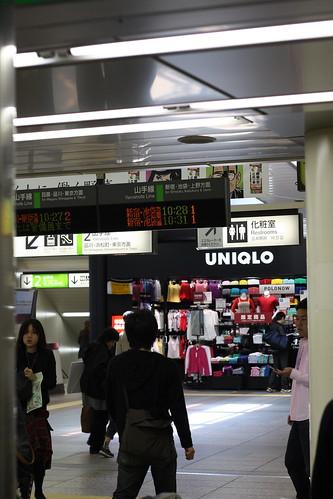 渋谷駅にユニクロ