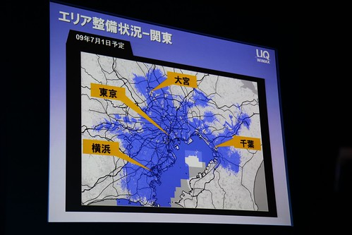 UQ WiMAX Tokyo Area