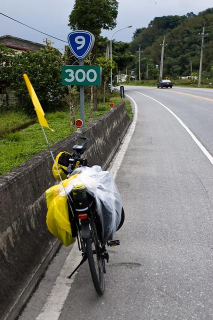 2009.05.28 單挑台灣 Day 6