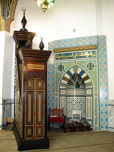 Mesquita Brasil - Mosque Brazil