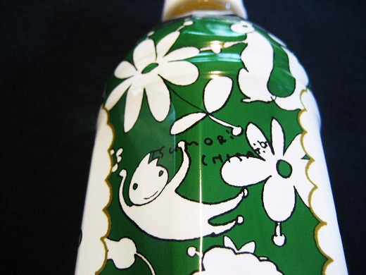 Bottled green tea from Tsumori Chisato