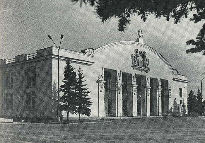 цска_басс_1980