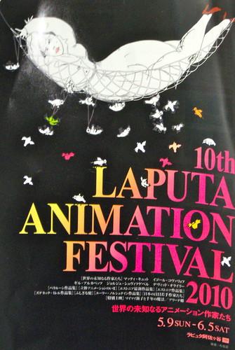 LaPuta Animation Festival