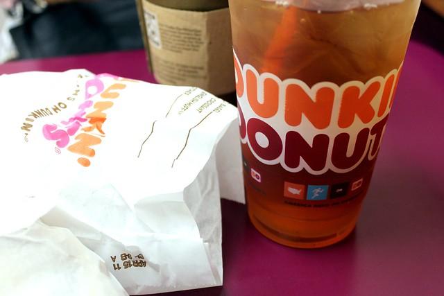 Breakfast @ Dunkin Donuts