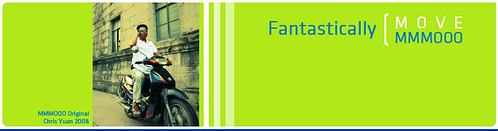 你拍攝的 Website banner: Fantastically move。