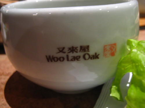 welcome to woo lae oak.