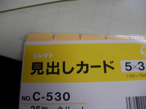 SANY0024.JPG
