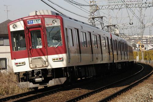Kintetsu9200series in Masuga〜Yamato-Yagi,Kashihara,Nara,Japan 2009/2/07