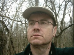 Gurdonark on Sister Grove Trail