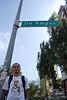 Jalan Ampas sign