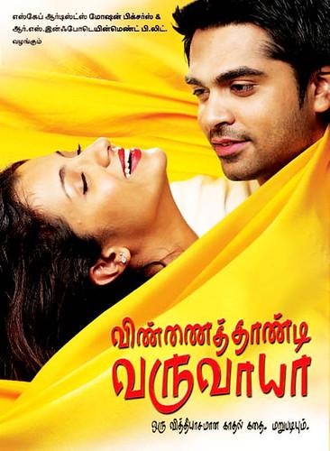 Vinnai Thaandi Varuvaayaa Poster 2