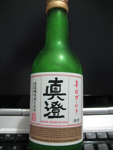 Masumi Karakuchi Gold Sake