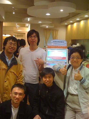Alvin和台灣Plurkers