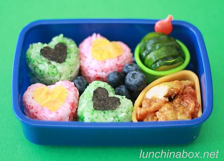 Valentine's Day bento for Bug