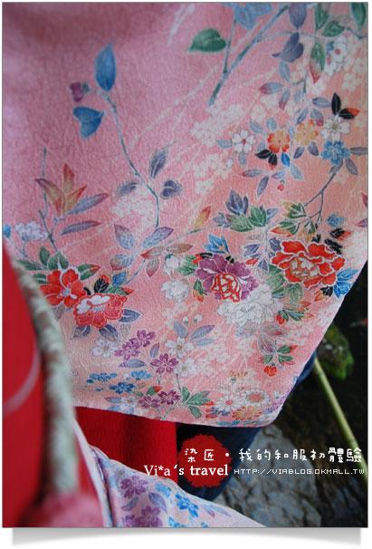 【京都賞櫻旅】京都旅遊~高台寺染匠和服體驗篇高台寺染匠和服體驗41