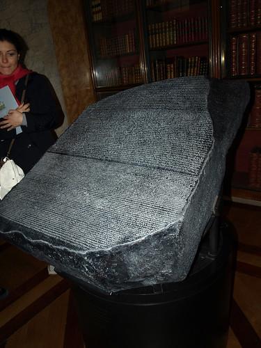 British Museum - 39