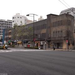 Kudan-shita Building 7