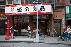 Mei Dick Barber Shop by 24gotham, on Flickr