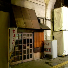 Kokudou Station 05