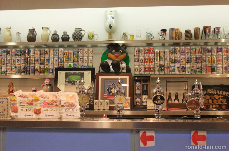 A Day in Sapporo 2