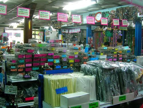 Thailand computer store by Danalynn C
