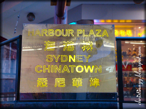 Chinatown Sydney: Harbour Plaza