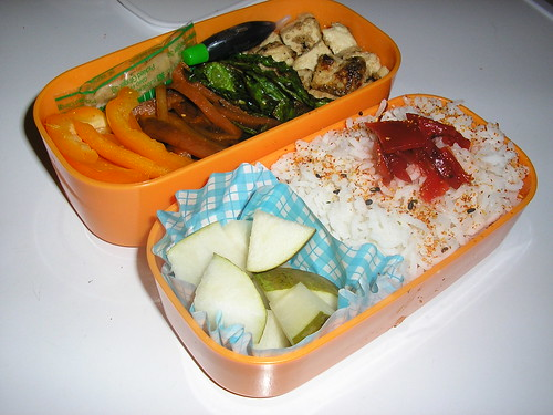 Bento Challenge 2 - next morning
