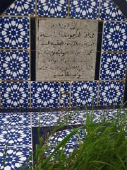 Grave (lotor-matic) Tags: grave grass tile mosaic muslim arabic morocco maroc rabat tilework zellij