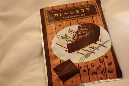 巧克力蛋糕泡湯包