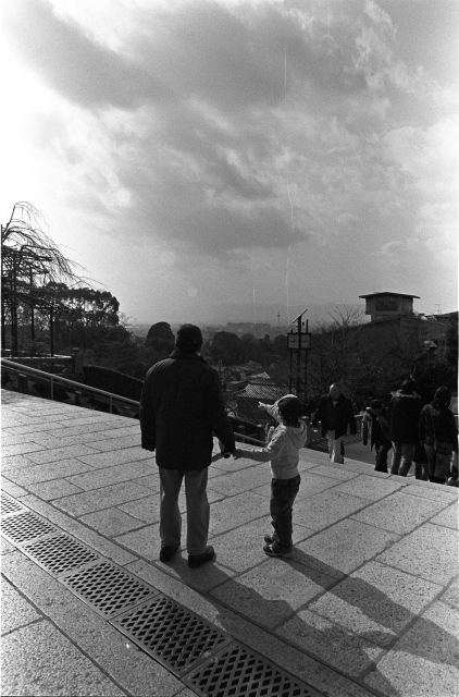 Feb.2009:Kyoto 京都