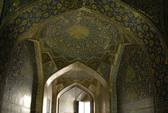 Isfahan, Iran (fretur) Tags: square iran cathedral persia mosque ponte 40 piazza pillars dates palazzo esfahan affreschi notte bazar fuoco zarathustra spezie datteri isfaha