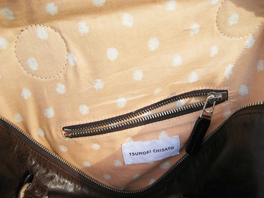 Leather Bag from from Tsumori Chisato