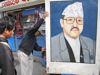 king birendra.JPG