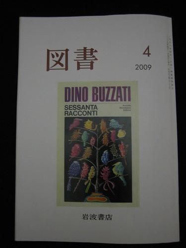 kinoko200947 002