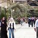 Cairo University - Egypt Study Abroad