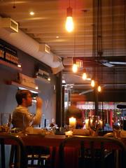 The Bar, Tre