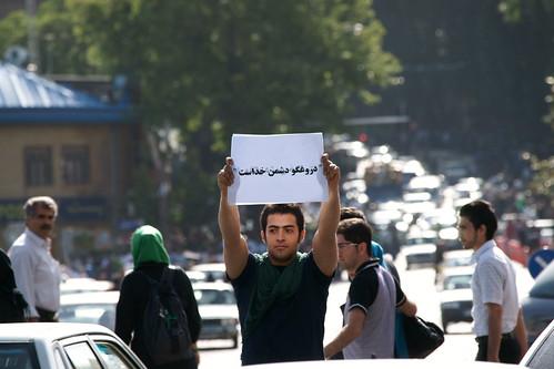 A Supporter of Mir Hossein Mousavi in Presidential Elections, Tajrish Square, Tehran, Iran (Persia)