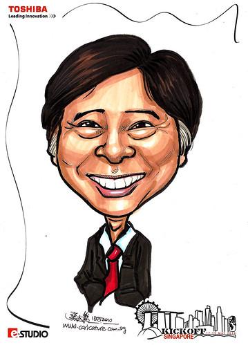 Caricature of CY Chiu