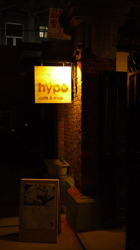 hypo cafe and shop
