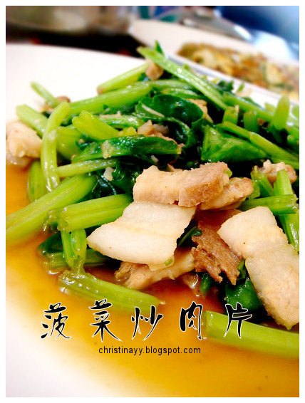 Home-cook: Stir Fried Chinese Spinach