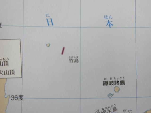 東京書籍「新しい社会科 地図」_6
