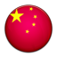 Flag of China PNG Icon