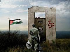 The Last Soldier (Ashour talk) Tags: door last soldier design israel kill peace palestine flag explosion picture arabic arab killer murder enter killers ahmad ahmed israeli gaza palestinian ashour
